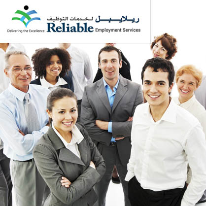 Middle East region's Human Resource Recruitment & Outsourcing business